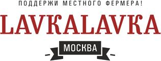 Внедрение «1С:Комплексная автоматизация» в фермерском кооперативе LavkaLavka